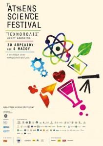 asf-Poster-e1398698904521